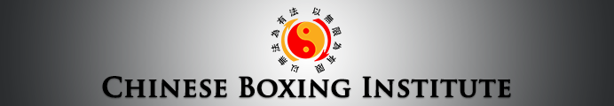 Chinese Boxing Institute Logo